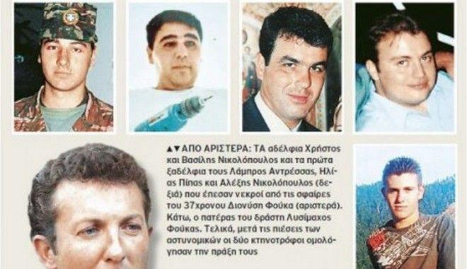 Ο Μπάμπης δεν ήταν ο πρώτος: 12 δολοφόνοι που έπαιξαν θέατρο στο Πανελλήνιο και πήγαν μέχρι στη Νικολούλη - Iliaweb Νέα απο την Ηλεία