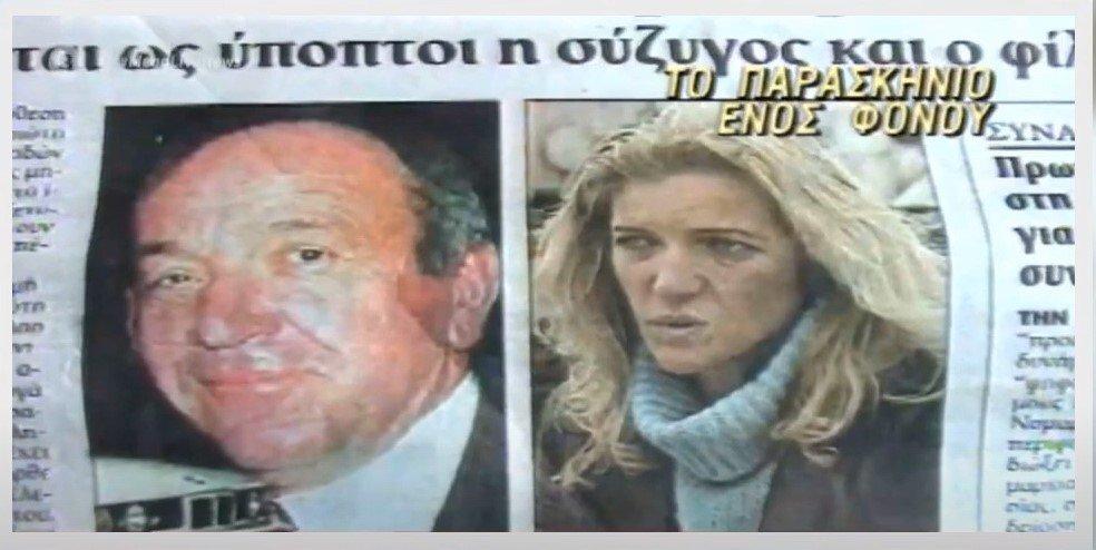 Ο Μπάμπης δεν ήταν ο πρώτος: 12 δολοφόνοι που έπαιξαν θέατρο στο Πανελλήνιο και πήγαν μέχρι στη Νικολούλη